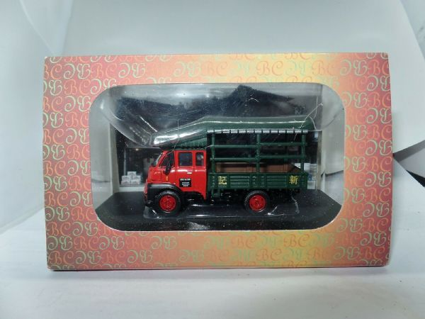 Best Choose 1:76 Hong Kong Classic Lorry - Leyland FG Red Version 2